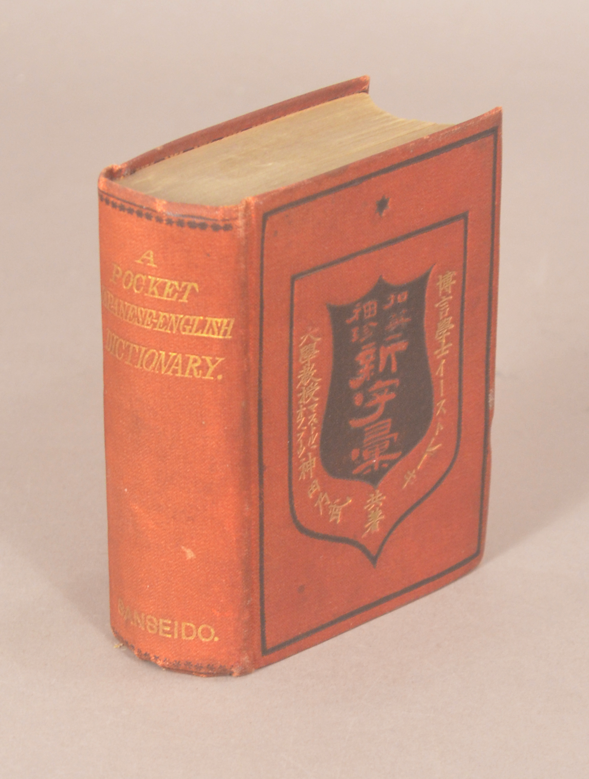 EASTLAKE, F. W. - New Pocket Japanese-English Dictionary