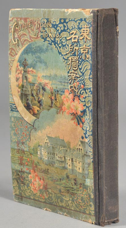 ILLUSTRATED GUIDEBOOK FOR TRAVELLERS AROUND JAPAN (NIHON MEISHÔ ZU-E). GUIDEBOOK, B. Wyeda, T. Aoki.