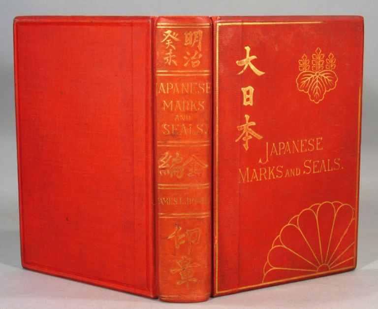 JAPANESE MARKS AND SEALS. JAMES LORD BOWES.