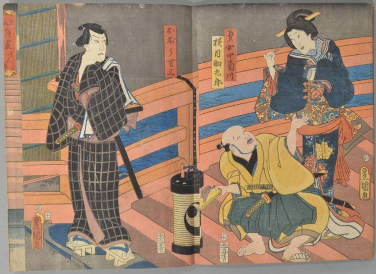 ALBUM OF UKIYO-E PRINTS, mid-19th Century. UKIYO-E ALBUM, TOYOKUNI III, KUNISADA.