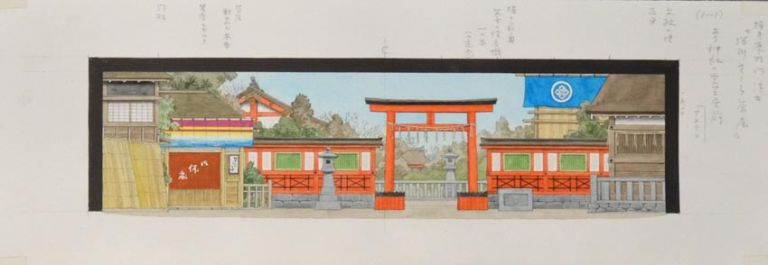 ODA OTOYA COLLECTION OF STAGE DESIGNS. JAPANESE THEATRE.