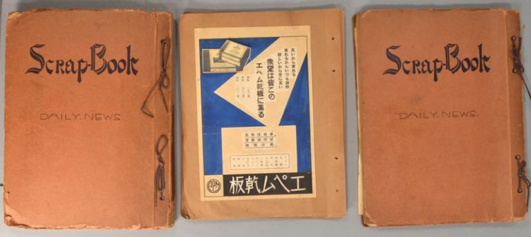 2 1/2 SCRAPBOOKS OF JAPANESE ADVERTISING MOCK-UPS. PREWAR ADVERTISING.