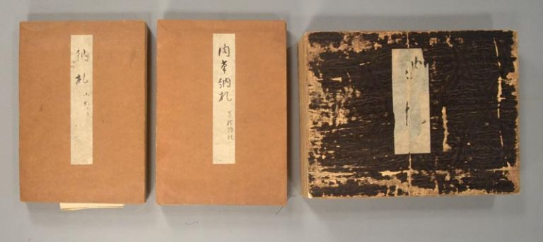 COLLECTION OF OFUDA CHARMS IN THREE ALBUMS by WOODBLOCK PRINTING on Boston  Book Company