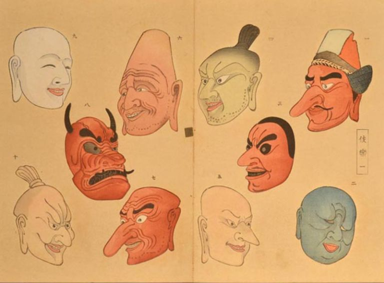 MEN TO MASUKU Jô Ge. MASKS, publisher DARUMAYA.