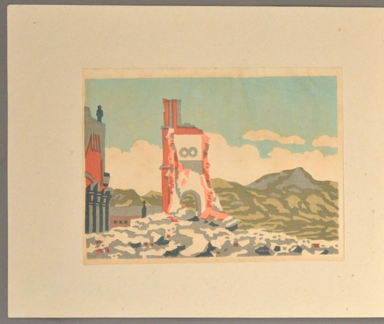 "Untitled ""EIGHT VIEWS OF NAGASAKI"" CREATIVE PRINT MOVEMENT, Matsuzaki U-ichi."
