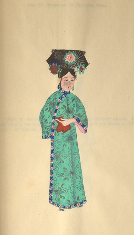 Chinese Costumes 中華服物考略. Multiple Artists, author Hardy Jowett.