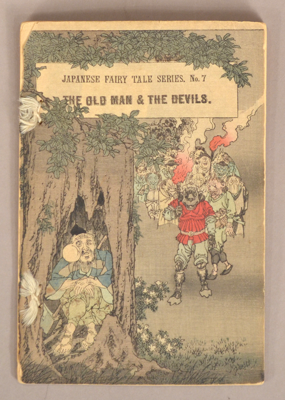 Japanese Fairy Tale Series No. 7: The Old Man and the Devils 瘤取