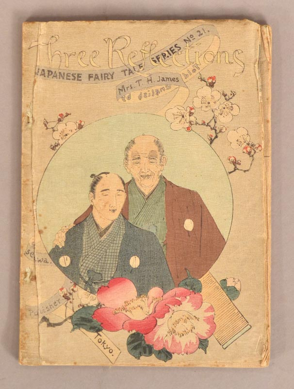 Three Reflections: The Japanese Fairy Tale Series no. 21 [crepe paper].