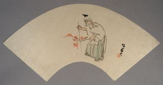 SHRINE PRIEST WITH MAPLE BRANCH. FAN PAINTING, artist Ueda KÔCHO