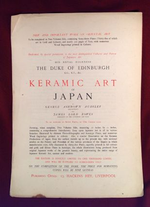 KERAMIC ART OF JAPAN