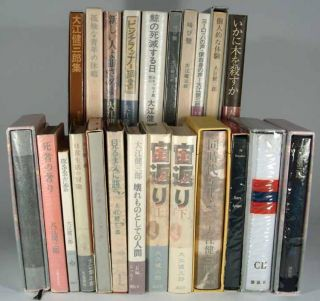 COLLECTION OF TWENTY-ONE FIRST EDITIONS, INCLUDING FOUR SIGNED TITLES