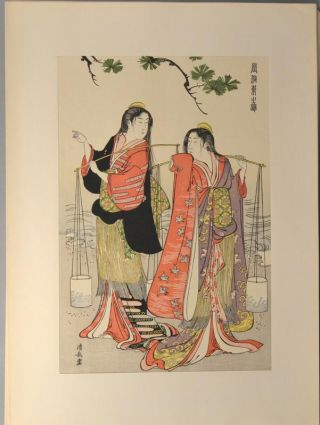 SELECTED MASTERPIECES OF UKIYO-E PRINTS. ADACHI INSTITUTE