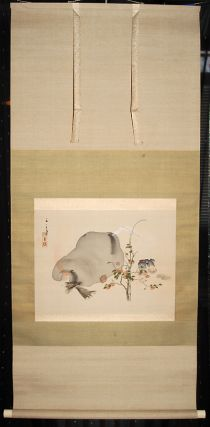 Painting of a potter and her kiln. KAKEMONO - HANGING SCROLL, artist Ôta Saburo