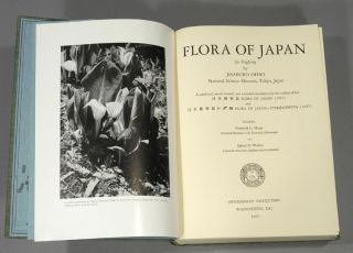 FLORA OF JAPAN (IN ENGLISH). Jisaburo OHWI
