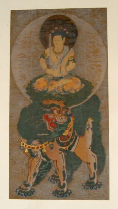 WAKAN MEIGA-SEN [A GALLERY OF CHINESE AND JAPANESE PAINTINGS]