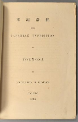 JAPANESE EXPEDITION TO FORMOSA