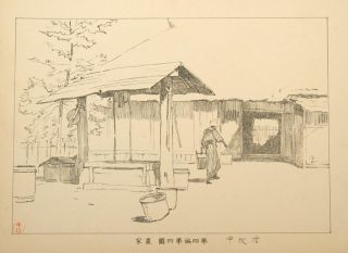 JIZAIGA KYÔKASHO Dai Yonpen. DRAWING TEXTBOOK, artist ASAI CH&Ucirc