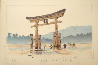 CHÛGAKU SHÛGAJO. DRAWING TEXTBOOK, artist ASAI CH&Ucirc