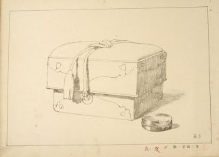 CHÛGAKU EDEHON Dai Ni. DRAWING TEXTBOOK, artist ASAI CH&Ucirc