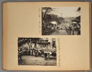 ALBUM OF PHOTOGRAPHS OF THE AFTERMATH OF THE KANTO EARTH QUAKE OF 1923