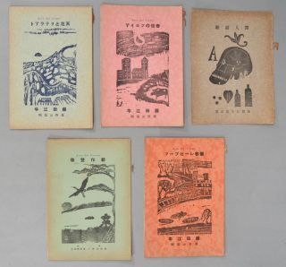 PRINT AND POETRY PAMPHLETS