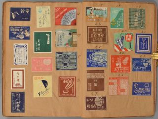 COLLECTION OF THOUSANDS OF MATCHBOX COVERS DEPICTING A VARIETY OF