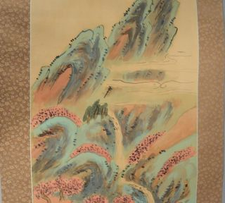 """MOMOHARA"" LANDSCAPE OF A MOUNTAIN STREAM, DANCING CRANES."