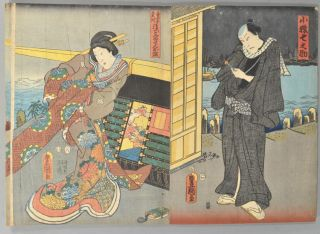 ALBUM OF UKIYO-E PRINTS, mid-19th Century