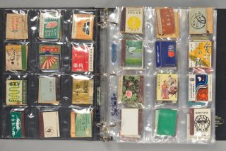 COLLECTION OF OVER 950 JAPANESE MATCHBOX AND MATCHBOOK COVERS. EPHEMERA - Matchbox, Matchbook Covers