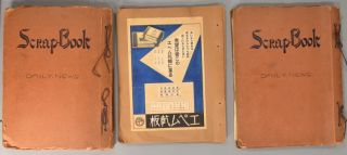 2 1/2 SCRAPBOOKS OF JAPANESE ADVERTISING MOCK-UPS. PREWAR ADVERTISING