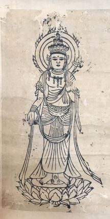 SURIBOTOKE OF STANDING 11-FACED KANNON