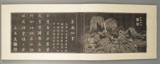 EIGHT VIEWS OF GUANZHONG