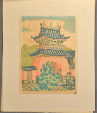 "Untitled ""EIGHT VIEWS OF NAGASAKI"""