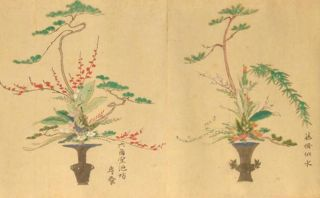 EMAKI HANDSCROLL WITH 34 FLOWER ARRANGEMENTS.