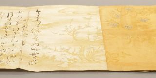 GOLD AND SILVER LANDSCAPE UNDERPAINTED POETRY SCROLL