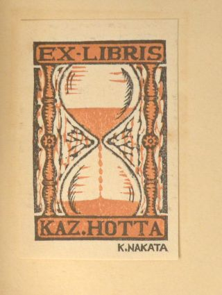 BOOKPLATES OF THREE ILLUSTRIOUS FAMILY OF NIPPON