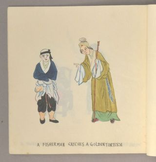 SCENES FROM CHINESE PLAYS, SERIES I