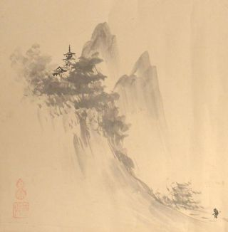 Seiko Hakkei 西湖八景. calligrapher Baikei Ri 梅渓李, painter Unkoku...
