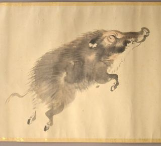 [EMAKI ZODIACAL ANIMAL HANDSCROLL]