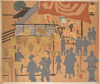 [Untitled View of a Tokyo Market] [Stencil Printing]