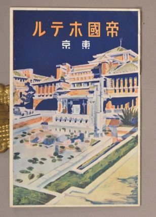 [IMPERIAL HOTEL PAMPHLET]