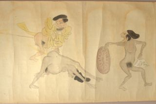 hōhi gassen 放屁合戦 and yōbutsu kurabe 腰物くらべ ] [farting match and phallic...