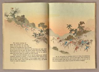 Karma: A Story of Early Buddhism, Third Ed. [crepe paper].